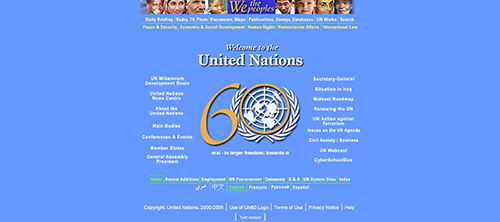 United Nations 2005